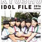 KYUSHU IDOL FILE 2016