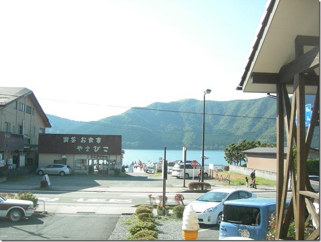 湖亭から見た芦ノ湖