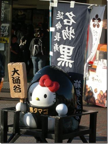 黒タマゴキティちゃん