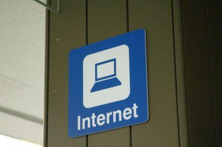 インターネットマーク