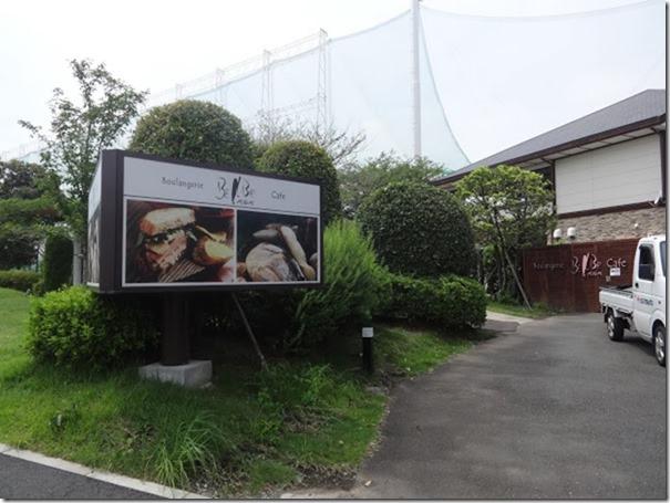 神奈川県横浜市あざみ野のパン屋さんベルベの看板