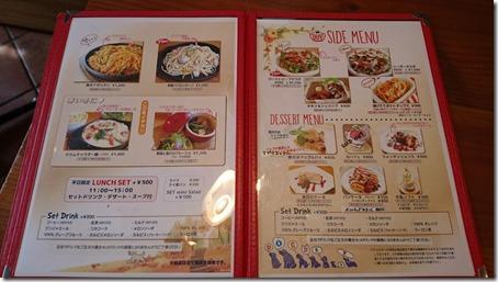 ドッグデプトカフェ湘南江の島店の人間用サイドメニュー