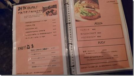 カフェアンドダイニングホラノアのタパスとピザとごはん系メニュー