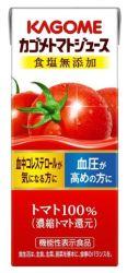 KAGOME カゴメトマトジュース 食塩無添加