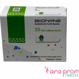 Boîte de bandelettes Glycémie - 50 Unités
