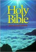 NAB Saint Joseph Edition: $21.00