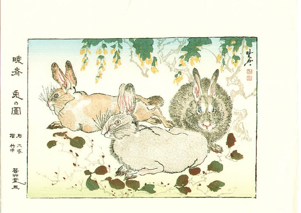 河鍋暁斎 Kawanabe Kyosai_ 暁斎楽画 兎 Wild Rabbits - Kyosai Rakuga