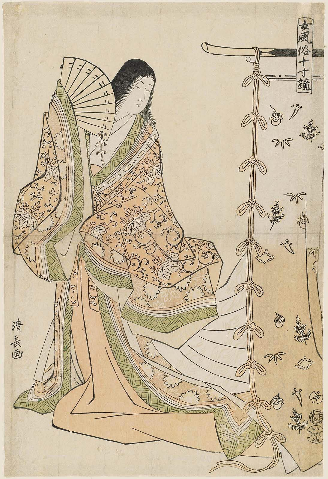 Torii Kiyonaga_Court Lady Standing by a Curtain, from the series Mirror of Women's Customs.jpg