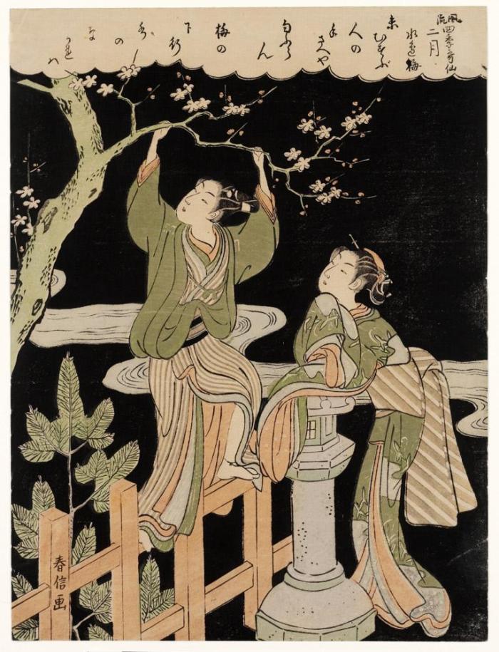 鈴木春信 Suzuki Harunobu 風流四季哥仙 二月 水辺梅