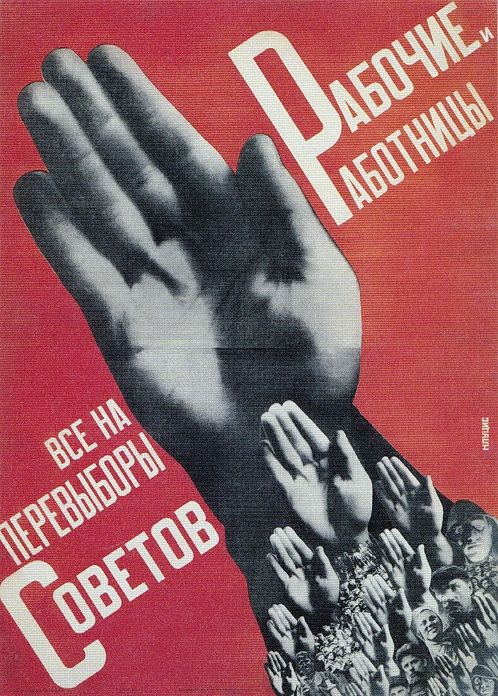 Klutsis Workers, Everyone to the Election of Soviets