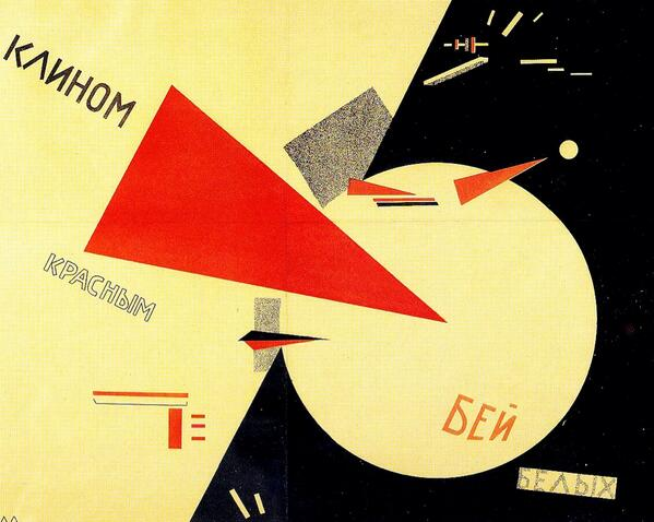 Lissitzky_Beat_the_Whites_with_the_Red_Wedge