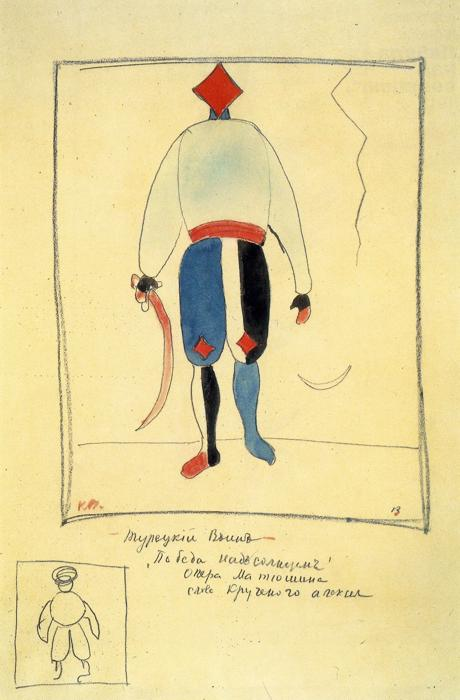Malevich_Soldier_Victory over the Sun