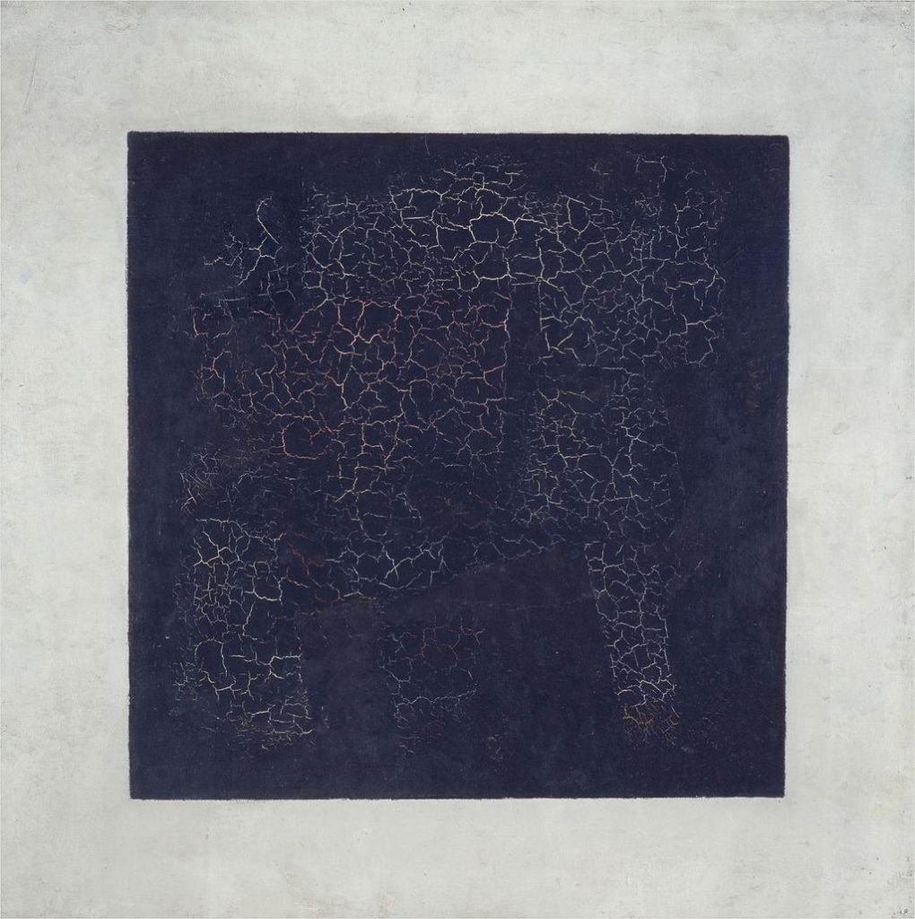 Malevich__Black_Suprematic_Square_Tretyakov