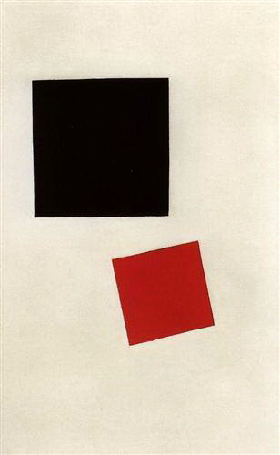 Malevich-black-square-and-red-square-1915-1