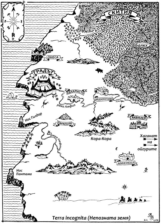 """Карта на империята наД'Ормесон, както ще я видите в книгата му """"Славата на империята"""""""