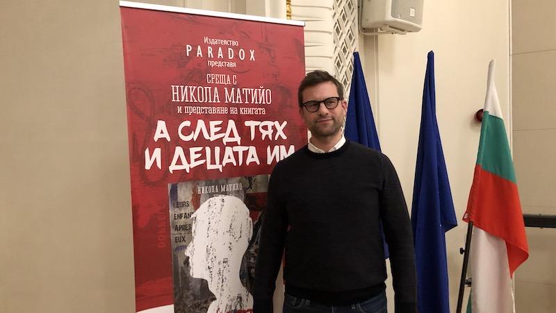 Никола Матийо: Героите ми имат собствени съдби