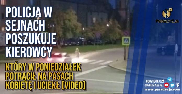 Policja w Sejnach poszukuje kierowcy, który w poniedziałek potrącił na pasach kobietę i uciekł [VIDEO]