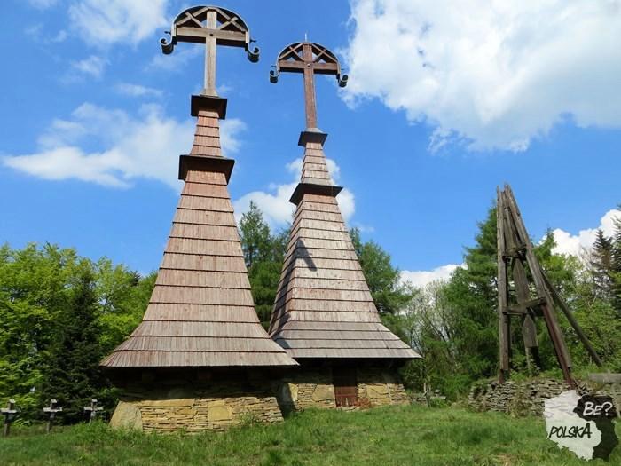 cmentarz rotunda