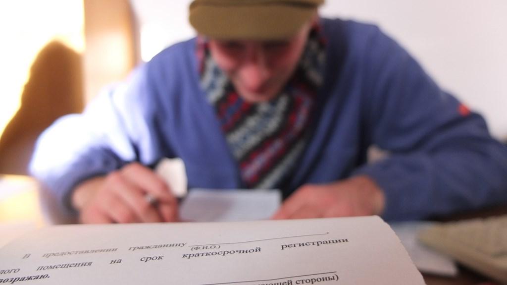 registracja naddniestrze