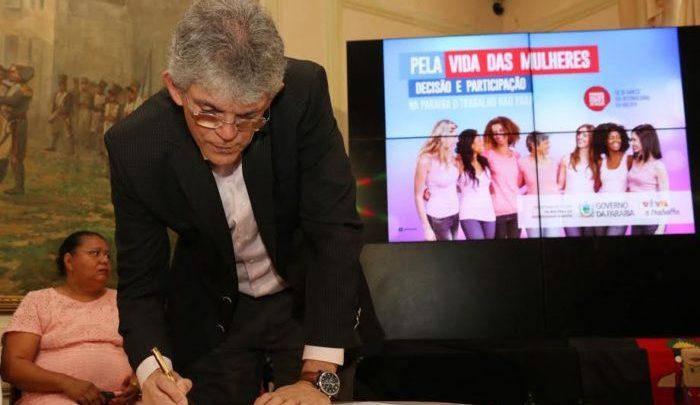 Ricardo lança programa Gira Mundo Israel Semiárido nesta quarta-feira