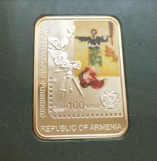 PARAJANOV.com - Sergei Parajanov coin
