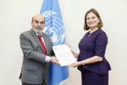 Martha Bárcena rinde protesta como embajadora de México en Estados Unidos