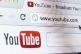 Youtube prohíbe videos de bromas dañinas o peligrosas