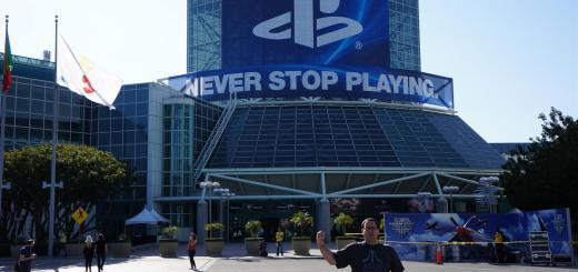 Entrada E3 2012