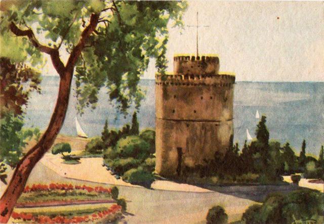 Υδατογραφία Λ. Πύργου 1953-54