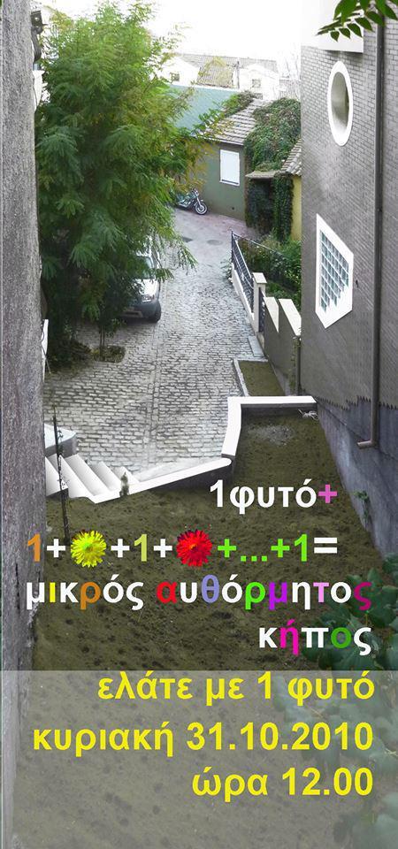 17951778_1515382845170475_4753425779973782740_n