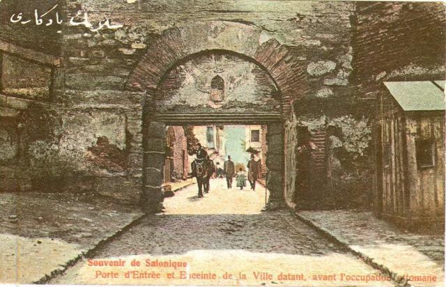 Το εξωτερικό της Λιταίας πύλης με την μαρμάρινη πλάκα