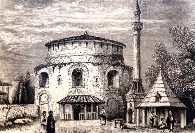 Η Ροτόντα την εποχή της τουρκοκρατίας. Χαρακτικό του 19ου αι. δημοσιευμένο σε ξένο περιοδικό.