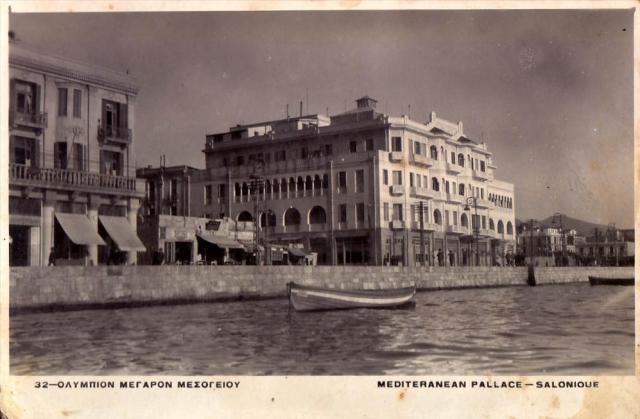 MediteranneanPalace