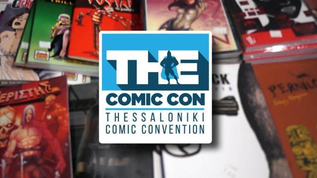 Δηλώσεις συμμετοχής στην The Comic Con Four THE-COMIC-CON-THUMBNAIL