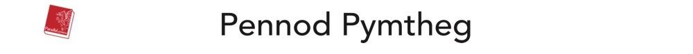Amdani Pennod Pymtheg