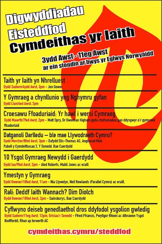 Cymdeithas yr Iaith Digwyddiadau yr Eisteddfod