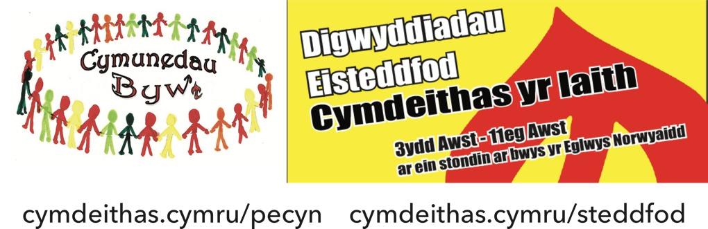 Cymunedau Byw- Ymestyn y Gymraeg