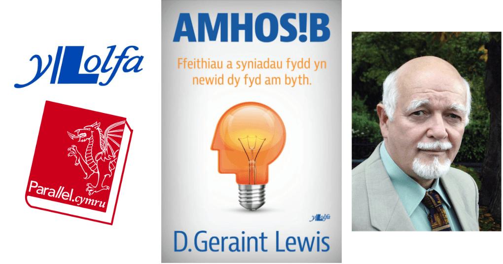 D. Geraint Lewis- Amhosib