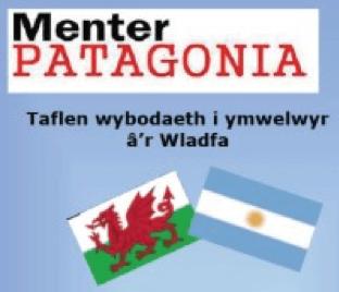 Menter Patagonia