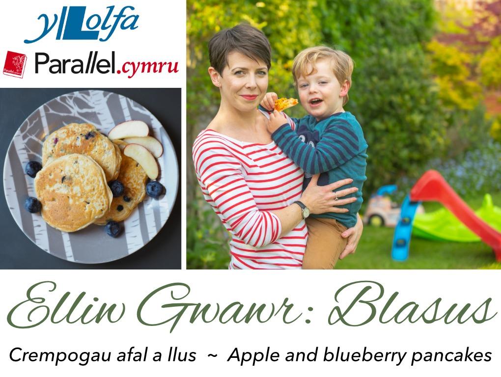 Elliw Gwawr- Blasus