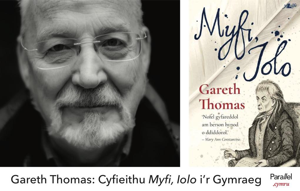 Gareth Thomas Myfu Iolo