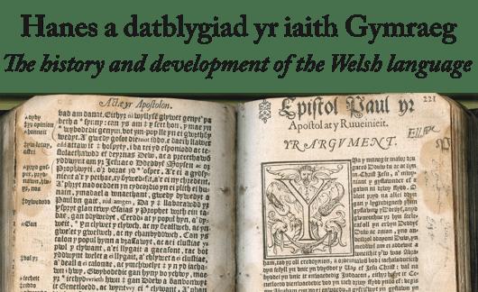 Hanes yr Iaith Gymraeg