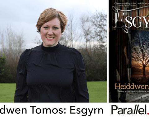 Heiddwen Tomos Esgyrn