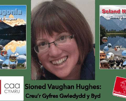 Sioned Vaughan Hughes Creu'r Gyfres Gwledydd y Byd
