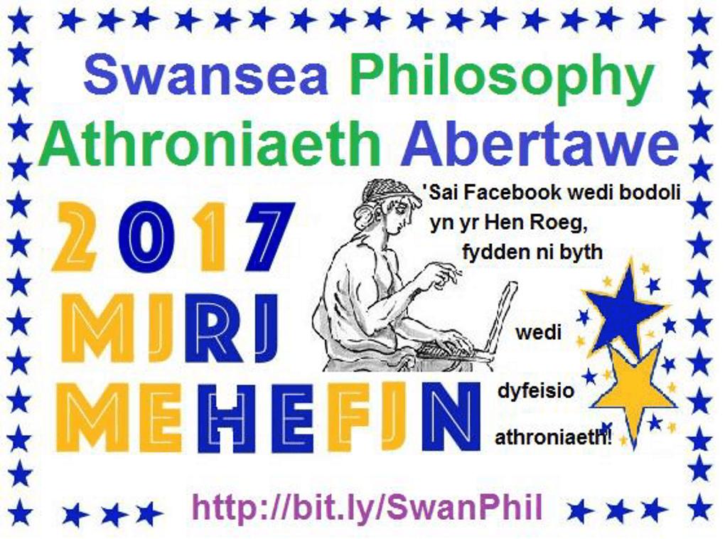 Athroniaeth Abertawe / Swansea Philosophy logo