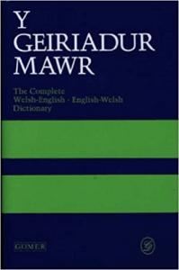 Y Geiriadur Mawr