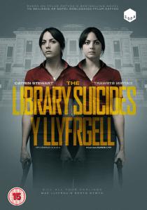 Y Llyfrgell DVD