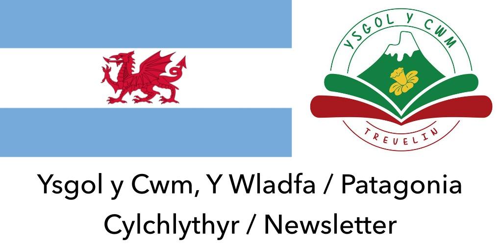 Ysgol y Cwm