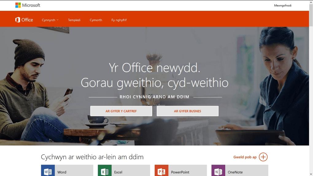 meddal.com Microsoft Office yn y Gymraeg