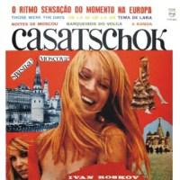 Ivan Roskov - Casatschok (1969)